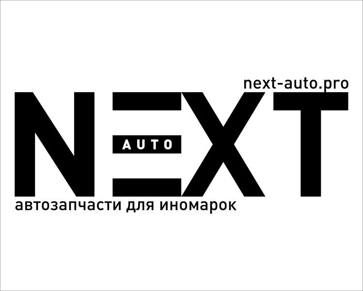Некст Авто Про Интернет Магазин
