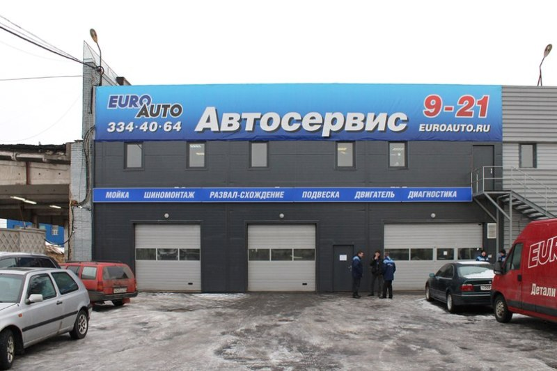 Евроавто Ру Интернет Магазин Бу Запчасти